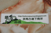 A Journey through Tea sticker with link to her bike adventure in 2009