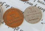 1,25 and 2,5 cent coins of Balboa (currency of Panama)